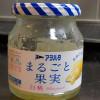 さわかやな甘さ!アヲハタの桃ジャムは取扱店が少なくていつも同じ店で買ってたけどAmazonに4個セット+定期お得便があった