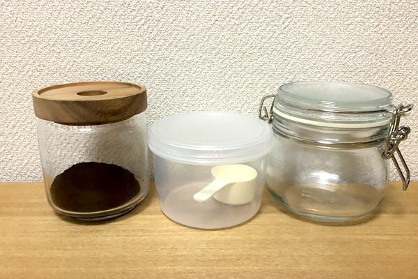 コーヒー粉用の密封保存容器