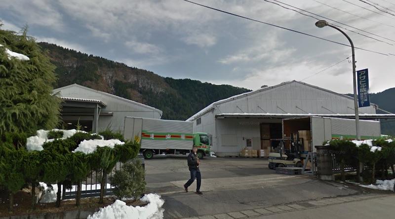 アサヒ化成社屋