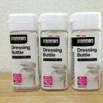 セリアのドレッシングボトルをナチュラル洗剤容器に使う