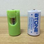 単2電池のプラレールを単3電池で動かす、そう、電池スペーサーならね
