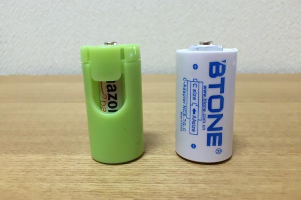 電池スペーサー 100均とBTONE