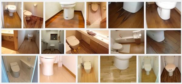 フローリングのトイレ