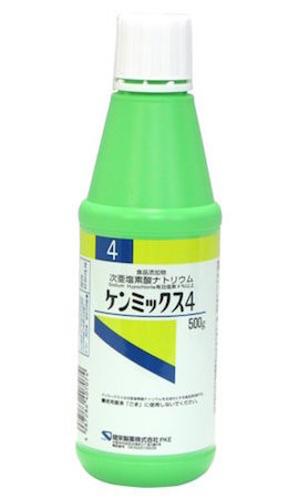 ケンミックス4(次亜塩素酸ナトリウム)