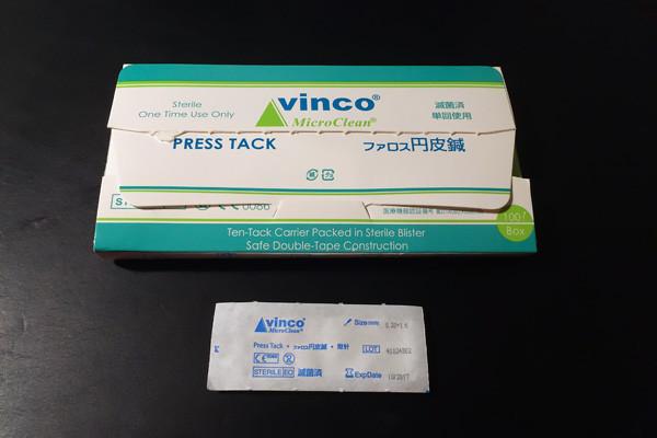 ファロス円皮鍼 0.20mm×1.60mm