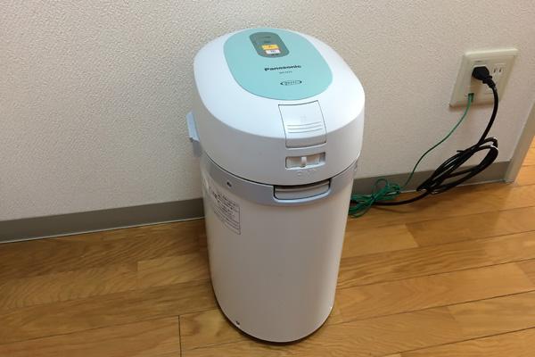 パナソニックの 生ごみ処理機 MS-N23-G
