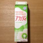 雪印のアカディを飲み、牛乳への造詣を深める