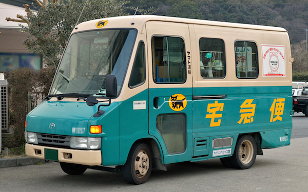 W号車 トヨタ・クイックデリバリー(2代目)