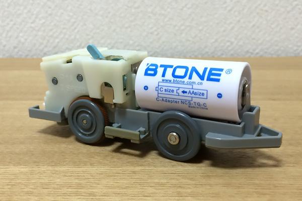 プラレールに載せたBTONE電池スペーサー