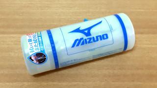 MIZUNO(ミズノ) スイムタオル ライトグリーン