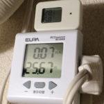 エアコンのドライと冷房どちらも一日つけっぱなしで30円くらいだった
