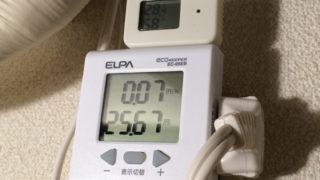 24間つけっぱなしのエアコンの電気代