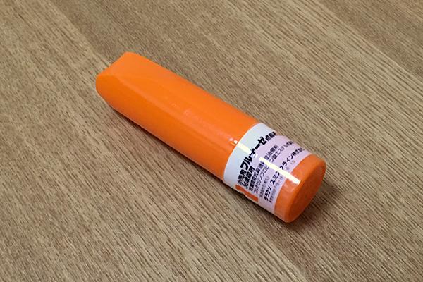 小児用フルナーゼ点鼻薬